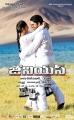 Sanusha, Havish in Genius Telugu Movie Posters