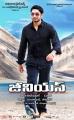 Genius Telugu Movie Posters