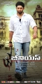 Hero Havish in Genius Movie Posters