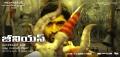 Actor Havish in Genius Movie Wallpapers