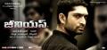 Actor Havish in Genius Telugu Movie Wallpapers