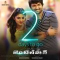 Niveda Thomas, Nani in Gentleman Movie Release Posters
