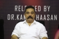 Kamal Haasan @ Get Your Freaking Hands Off Me (GYFHOM) Music Album Launch Stills