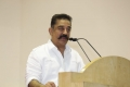 Kamal Hassan @ Get Your Freaking Hands Off Me (GYFHOM) Music Album Launch Stills
