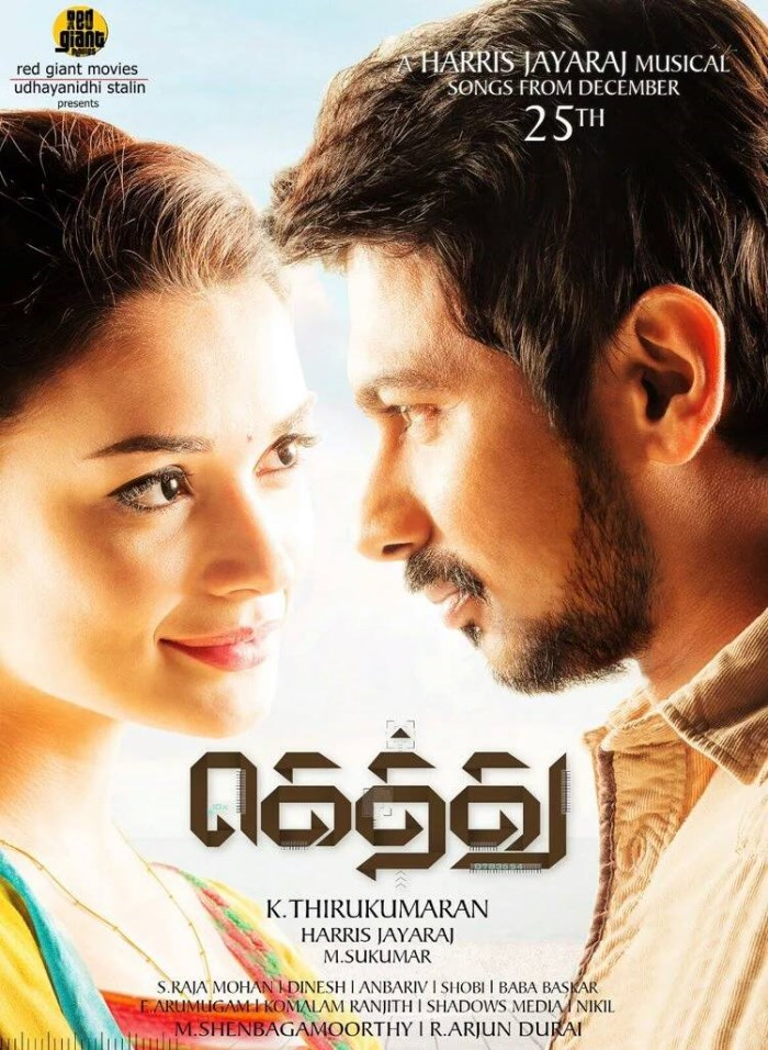 Download dhoom+2+full+movie+hindi+2006 MP3