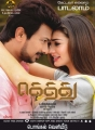 Udhayanidhi Stalin, Amy Jackson in Gethu Pongal Release Posters