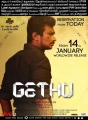 Udhayanidhi Stalin in Gethu Movie Release Posters