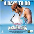 Actor Arya Ghajinikanth Movie Release Posters