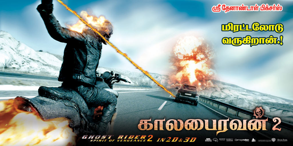 Ghost Rider 2 Full Movie In Tamil Dubbed Hd Yeh Hai Mohabbatein 6
