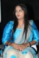 Actress Senthilkumari @ Gnana Kirukkan Audio launch Photos