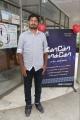 Director Arun Kanth @ Goko Mako Movie Pooja Stills