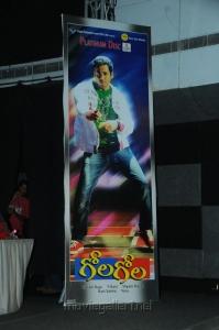 Gola Gola Movie Platinum Disk Function Stills