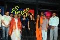 Gola Gola Movie Platinum Disc Function Stills
