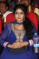 Actress Jayavani @ Golden Chance Movie Audio Launch Stills