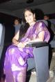 Uma Padmanabhan at Gollapudi Srinivas National Award 2012 Photos