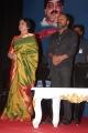 Lakshmi, K.M.Kamal at Gollapudi Srinivas National Award 2012 Photos
