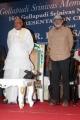 K.Rosaiah, Balu Mahendra at Gollapudi Srinivas National Award 2012 Photos