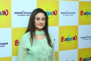 Actress Sonia Agarwal @ Golmaal Movie Launch Stills