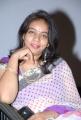 MM Srilekha at Good Morning Audio Launch Function Photos