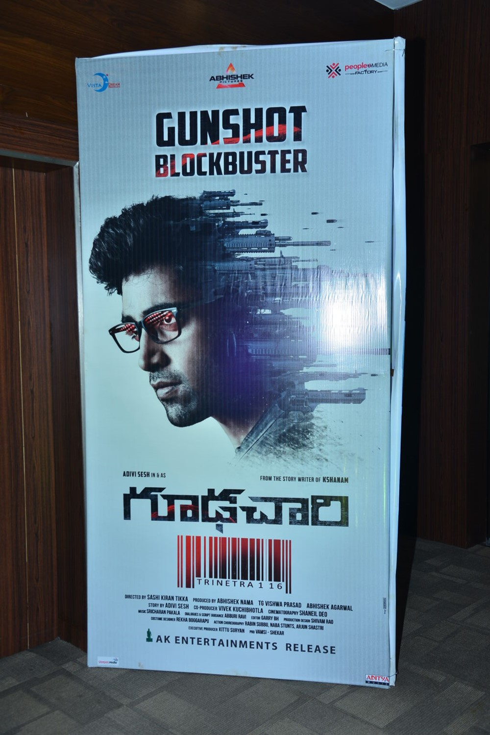 Goodachari Movie Thanks Meet Images