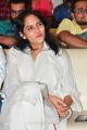 Supriya Yarlagadda @ Goodachari Success Meet Stills