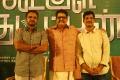 Sabari, KS Ravikumar, Saravanan @ Google Kuttappan Movie Pooja Stills