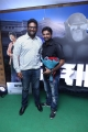 Gorilla Movie Audio Launch Stills