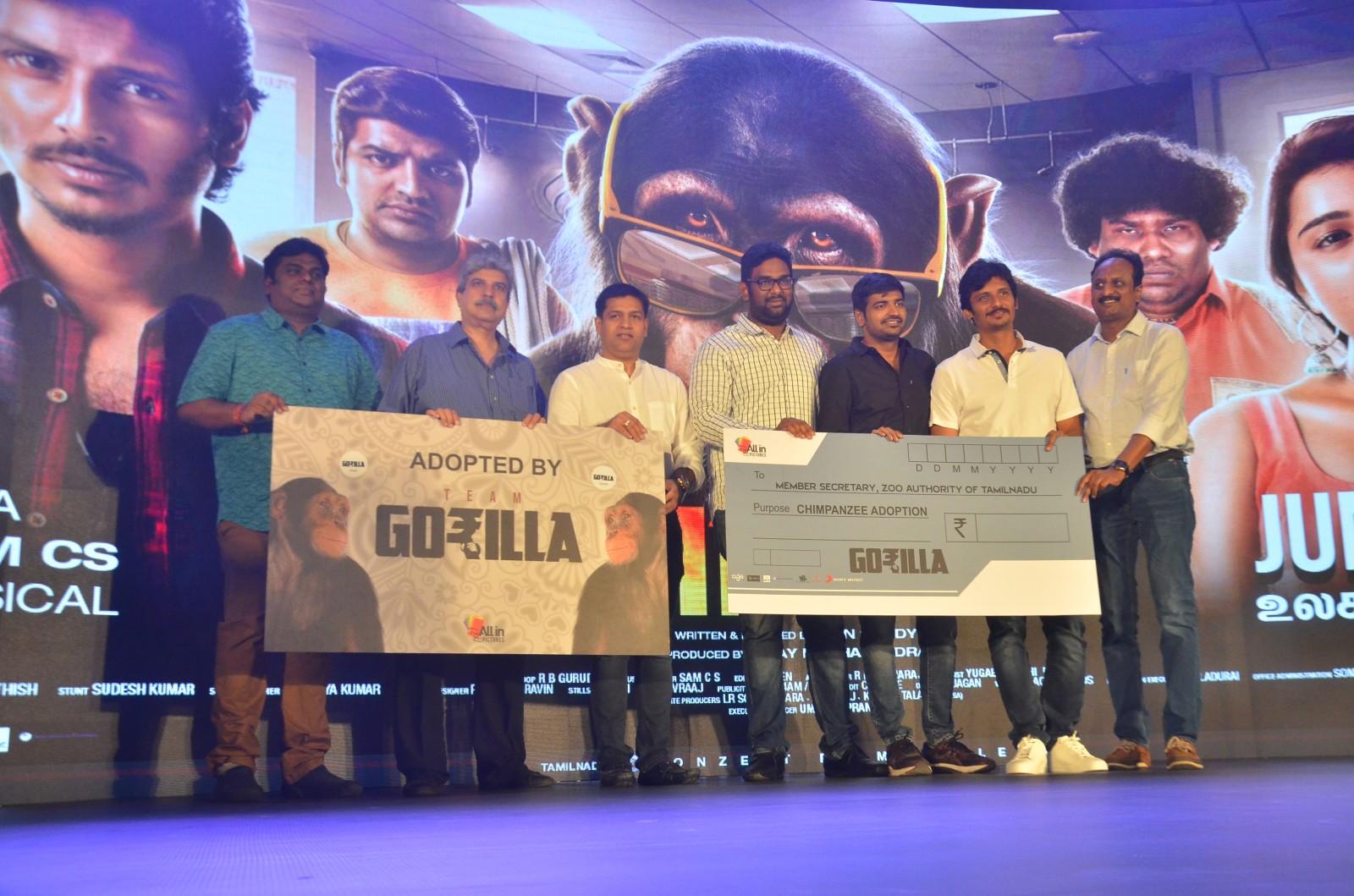 Gorilla Movie Audio Launch Stills