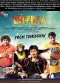 Yogi Babu, Jiiva, Sathish in Gorilla Movie Release Posters
