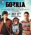 Jiiva, Shalini Pandey in Gorilla Movie Release Posters