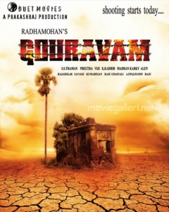 Radha Mohan Gouravam Movie First Look Posters