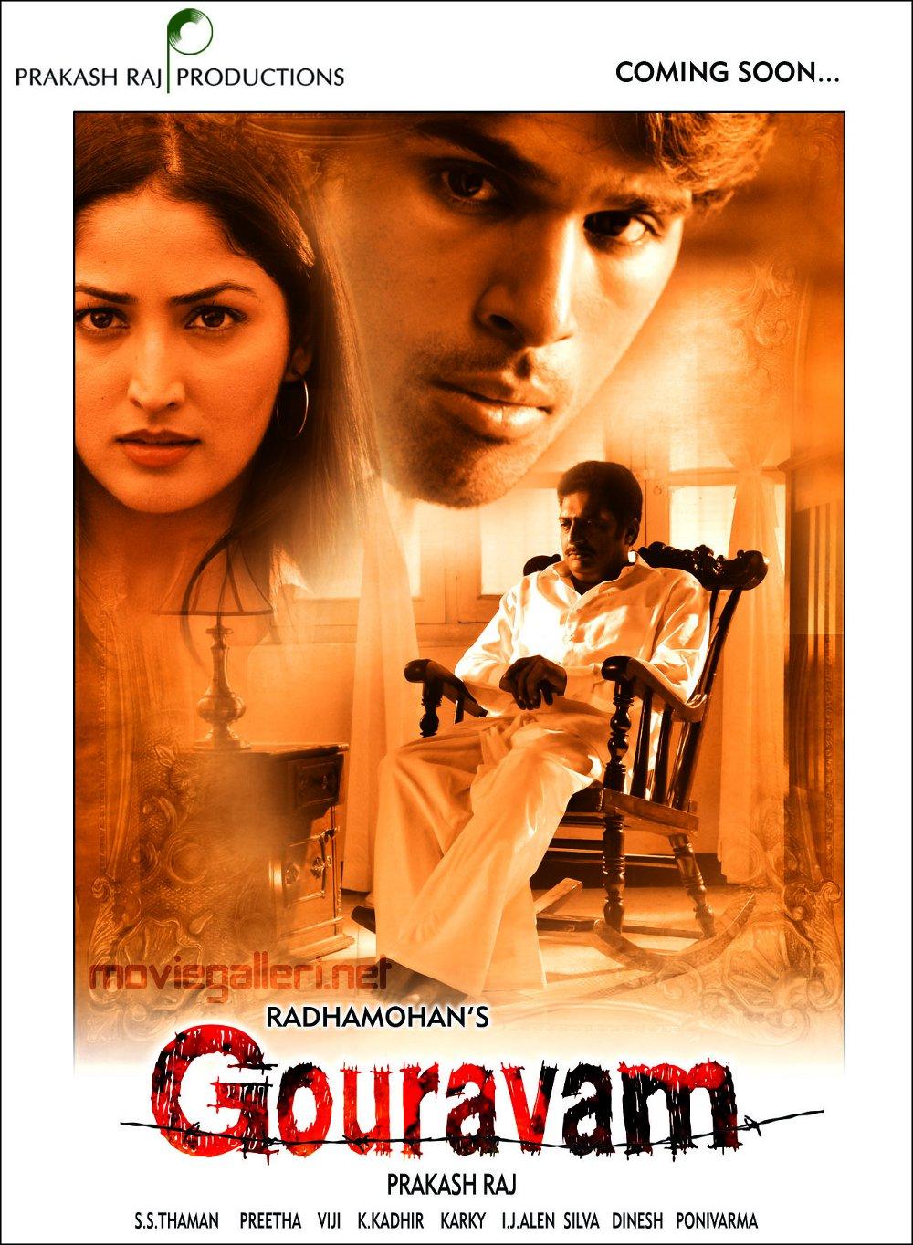 Yami Gautam, Allu Sirish, Prakash Raj in Gouravam Movie Latest Posters