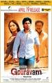 Yami Gautam, Allu Sirish, Prakash Raj in Gouravam Tamil Movie Release Posters