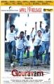 Allu Sirish in Gouravam Tamil Movie Release Posters