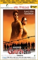Allu Sirish, Yami Gautam in Gouravam Tamil Movie Release Posters