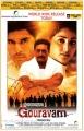 Prakash Raj in Gouravam Tamil Movie Release Posters