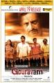 Gouravam Tamil Movie Release Posters