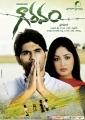 Allu Sirish, Yami Gautam in Gouravam Telugu Movie Posters