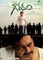 Prakash Raj in Gouravam Telugu Movie Posters