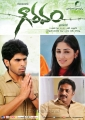 Sirish, Yami Gautam,Prakash Raj in Gouravam Telugu Movie Posters