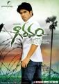 Actor Allu Sirish in Gouravam Telugu Movie Posters