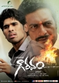 Gouravam Telugu Movie Posters