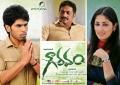 Sirish, Yami Gautam,Prakash Raj in Gouravam Telugu Movie Wallpapers
