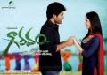 Sirish & Yami Gowtam in Gowravam Movie Wallpapers