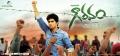 Gouravam Telugu Movie Wallpapers