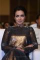 Actress Catherine Tresa @ Goutham Nanda Audio Launch Stills
