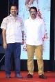 J Bhagavan, J Pulla Rao @ Goutham Nanda Audio Launch Stills