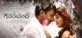 Gopichand, Hansika Motwani in Goutham Nanda Movie Wallpapers