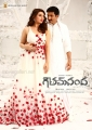 Hansika, Gopichand in Goutham Nanda Movie Posters
