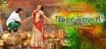 Ram Charan, Kajal Agarwal in Govindudu Andarivadele Movie Wallpapers